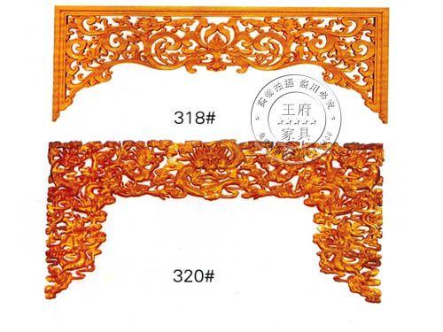 古典中式花格批发