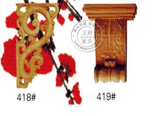 山东仿古装饰件定制