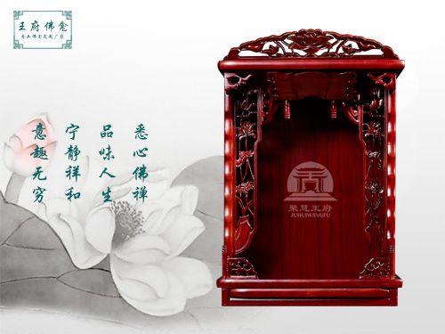 木质佛龛财神龛批发价格
