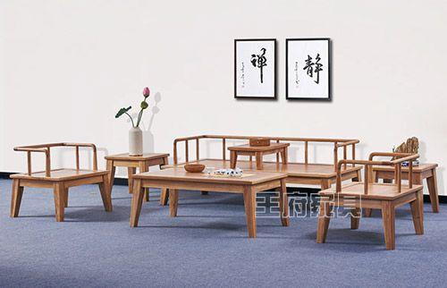 老榆木免漆中式沙发七件套