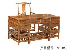 北京中式书柜定做wf-125