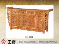 LH-093北京明清备餐柜批发