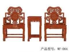 WF休闲椅001香河中式餐厅桌椅厂家