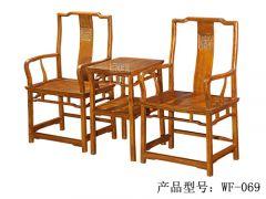 香河老榆木中堂座椅