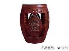 北京老榆木中式鼓凳