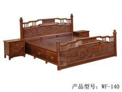 仿古中式老榆木卧室床