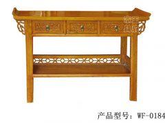 香河中式老榆木条案