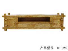 明清中式老榆木电视柜