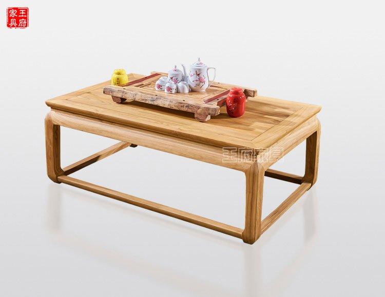 禅意新中式原木色沙发大茶几