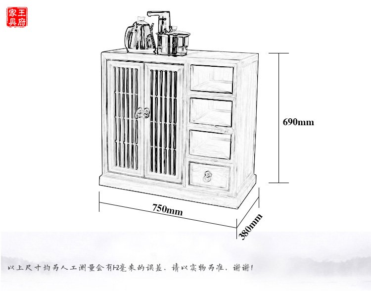 柜子设计有多大五个的储物空间,      可以科学放置各种茶具物品图片