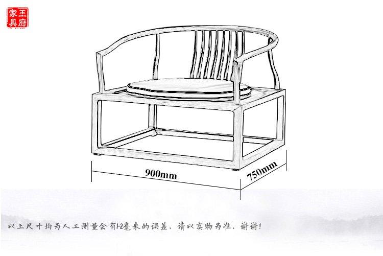 中式沙发手绘三视图