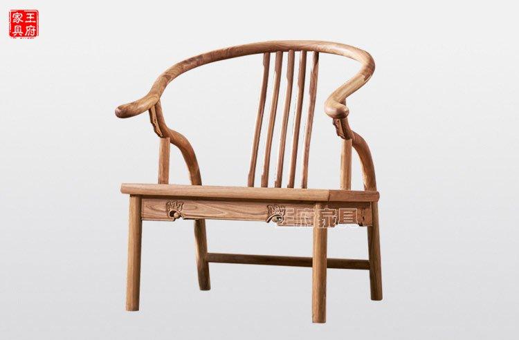 禅意家具老榆木圈椅
