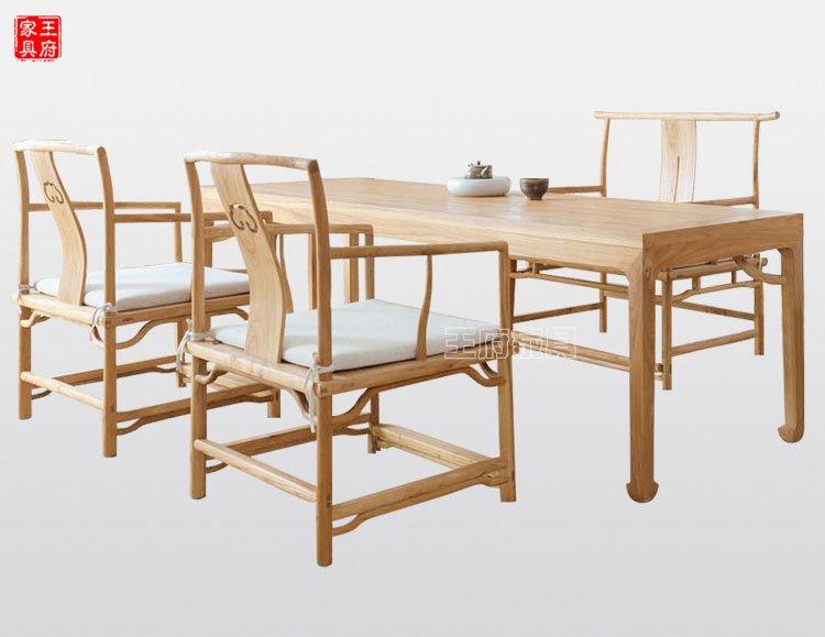 新中式实木简约现代茶桌-王府老榆木家具厂家