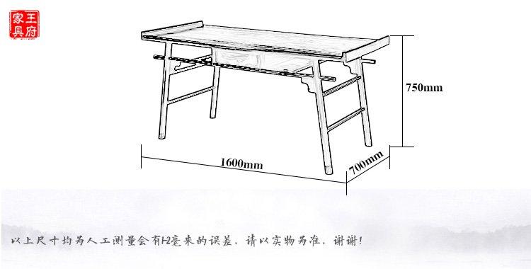 手工榫卯       采用传统的榫卯结构工艺,       让结构稳固牢靠!